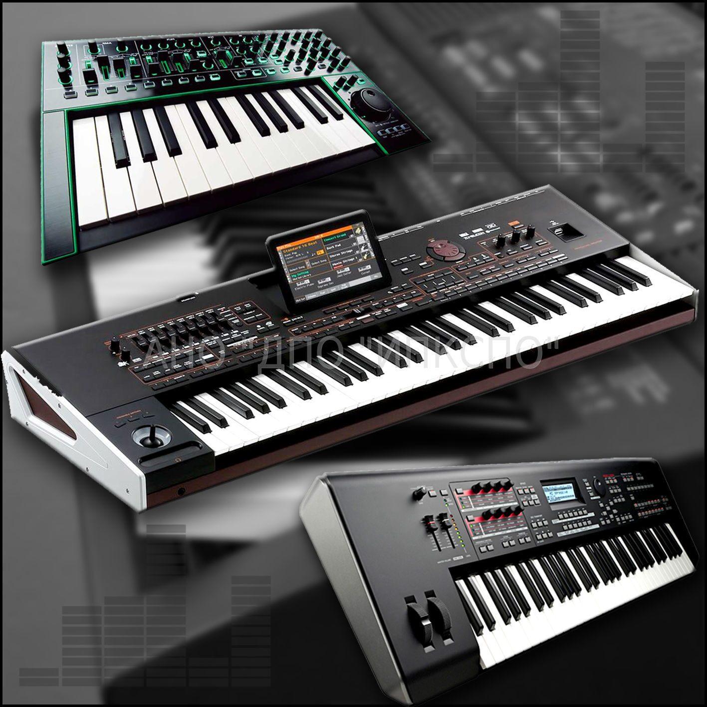 Клавишный синтезатор программа скачать